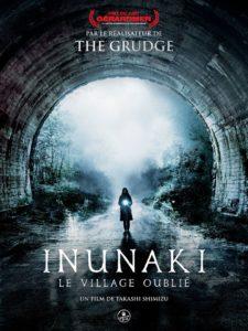 affiche fantôme film japonais